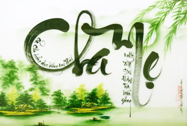 van mau giai thich bai ca dao cong cha nhu nui thai son Giải thich ý nghĩa bài ca dao Công cha như núi Thái Sơn...
