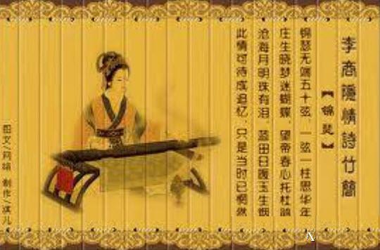 """van mau phan tich bai tho doc tieu thanh ky cua nguyen du - Phân tích bài thơ """"Độc Tiểu Thanh ký"""" của Nguyễn Du"""